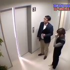 Japanese prank show, bricks were shat...
