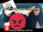 Haram is removed!! Funny arab vines 480p compressed
