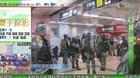 Hong Kong Riot Police indiscriminately beating up passengers on a metro train